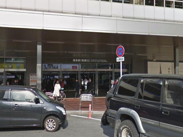 メンズライフクリニック 福岡・福岡院へのアクセス