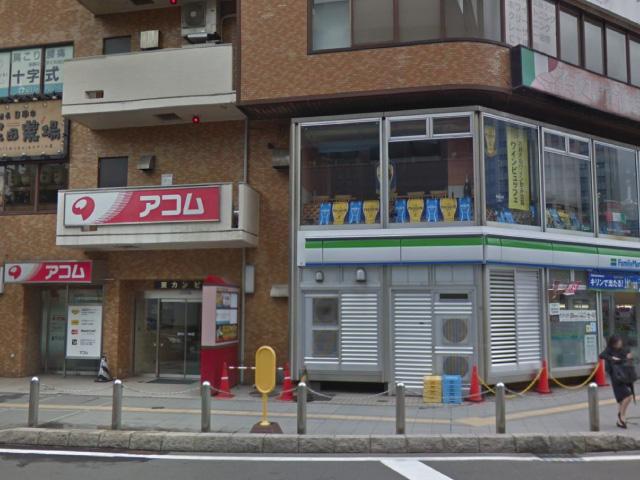 メンズライフクリニック 北海道・札幌院へのアクセス