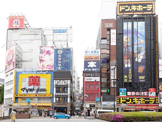 メンズライフクリニック 東京都・池袋院へのアクセス