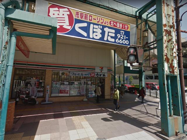 メンズライフクリニック 愛媛・松山院へのアクセス