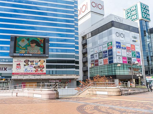 メンズライフクリニック 埼玉・大宮院へのアクセス
