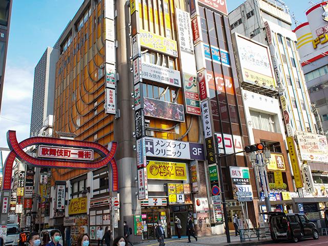 メンズライフクリニック 東京都・新宿院へのアクセス