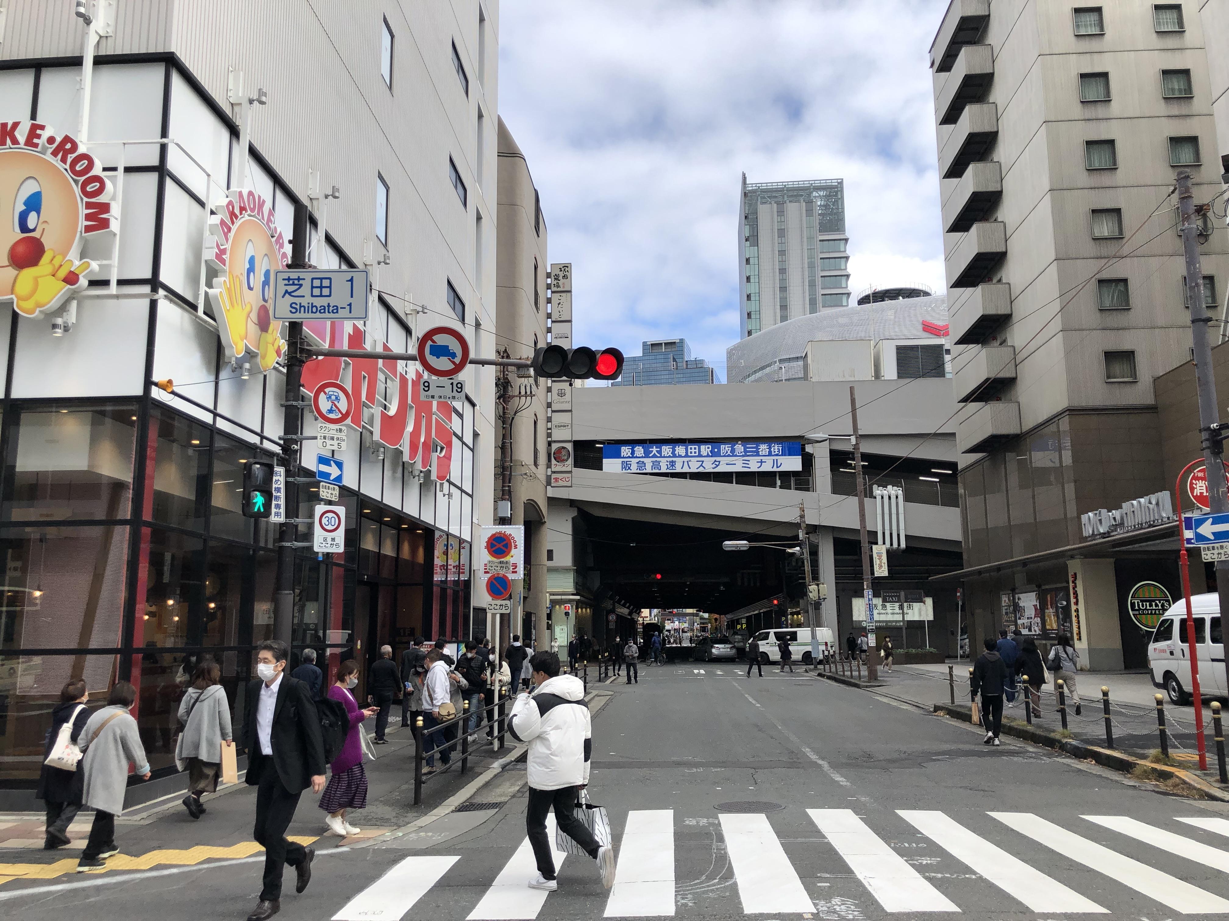メンズライフクリニック 大阪・梅田へのアクセス